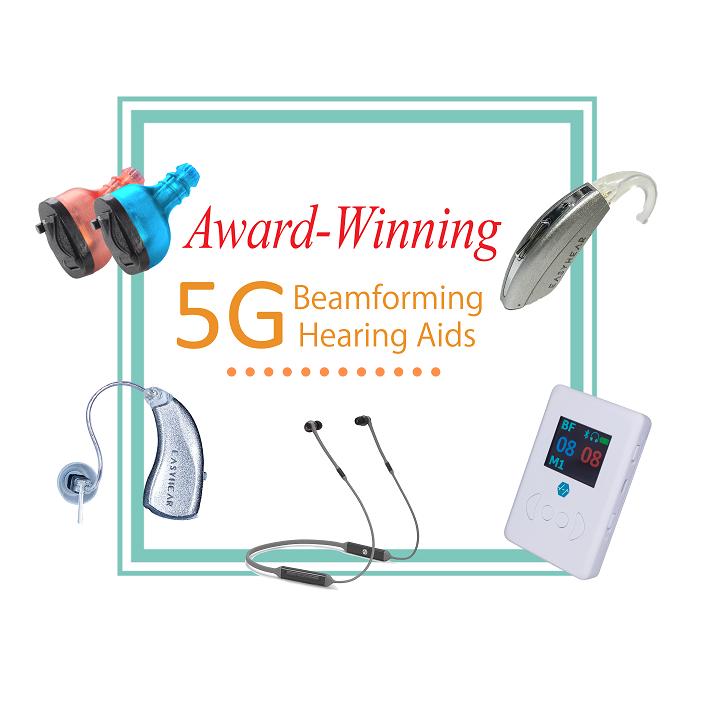 easyhear hearing aids
